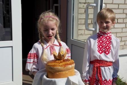 Belarus cake